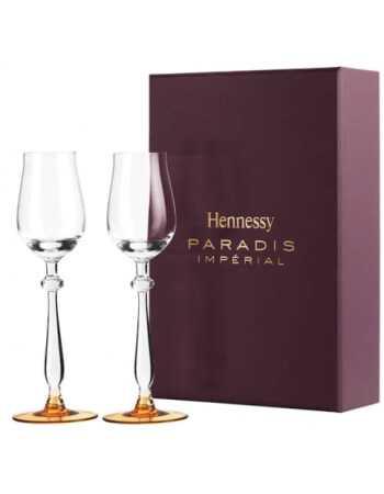 Cognac Hennessy Box mit 2 Cognac-Gläsern CHF299,00  Cognac Hennessy