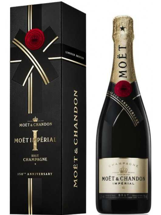 Moët & Chandon Impérial brut with Limited Edition Giftbox CHF42,50 Moët & Chandon