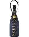 Moët & Chandon Nectar impérial Limited Edition Ice Jacket - 75 cl CHF60,00 Moët & Chandon