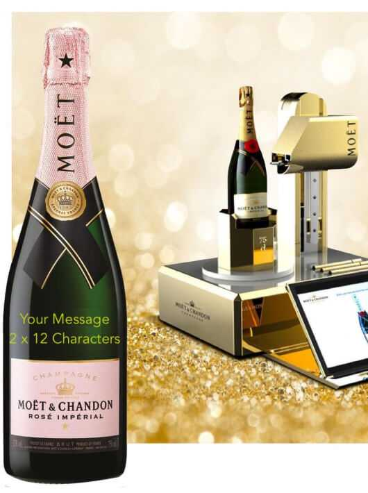 Moët & Chandon Impérial Rosé Gold Printing - 75 cl CHF79,90 Moët & Chandon